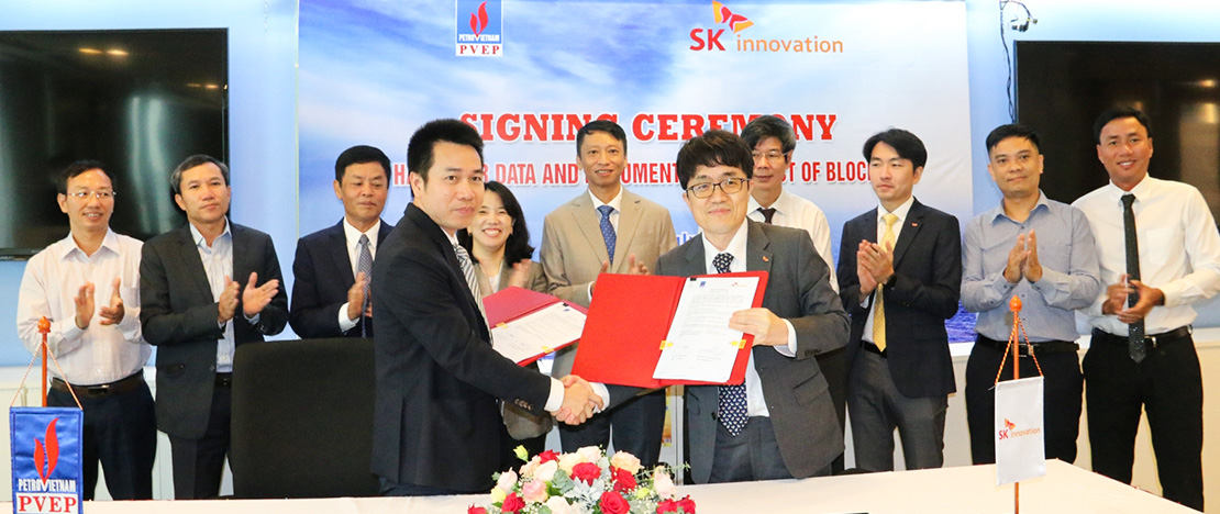 SK Innovation takes over the operatorship of Block 16-2 offshore Vietnam