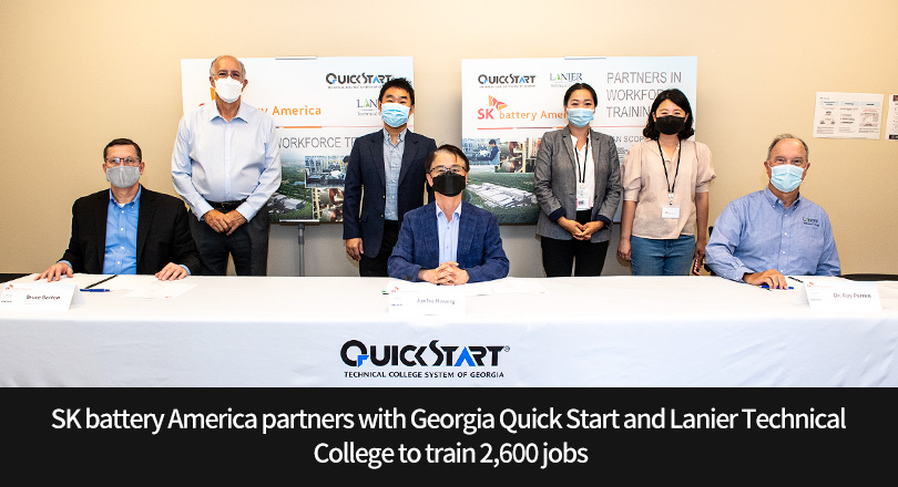Sk Battery America Partners With Georgia Quick Start And Lanier Technical College To Train 2 600 Jobs Sk Innovation Newsroom