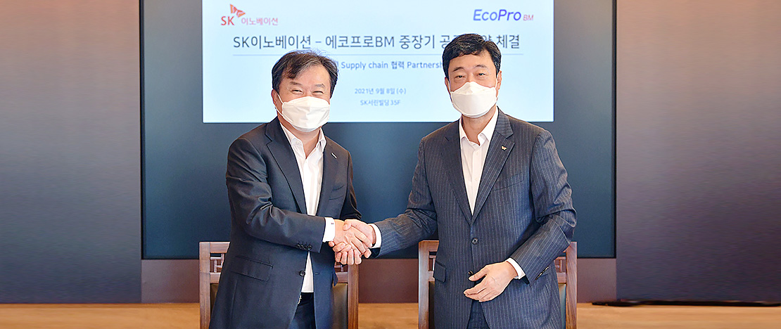 SK Innovation to cooperate with Ecopro Group to preoccupy the high-performance battery market