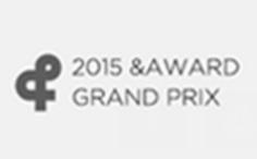 NAWARD GRAND PRIX 2015