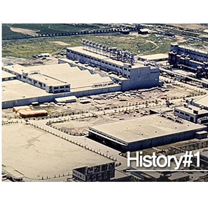 History#1 선경직물의 탄생과 성장