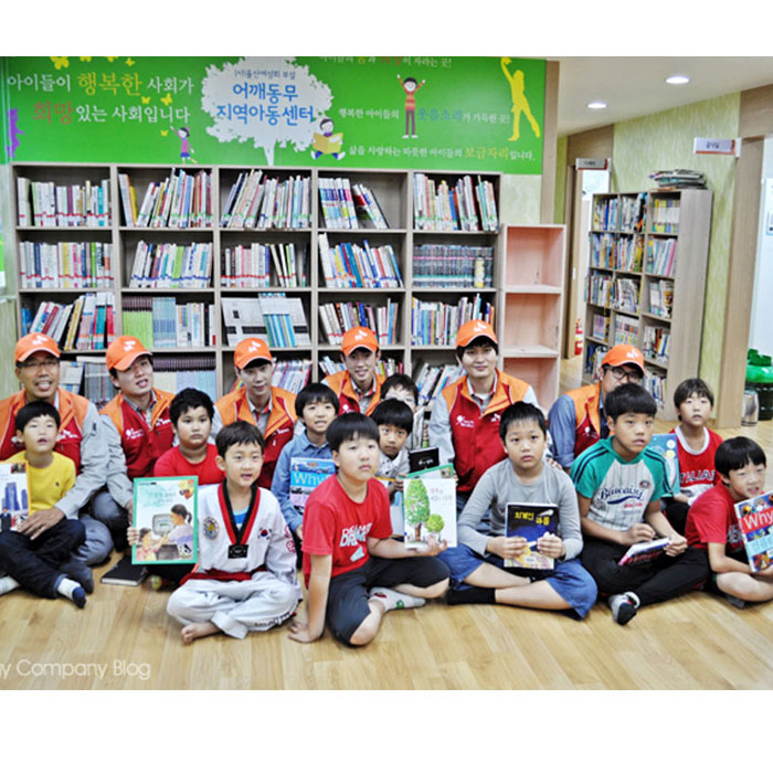 SK에너지, 사랑의 책 나눔을 통해 아이들에게 미래를 선물하다