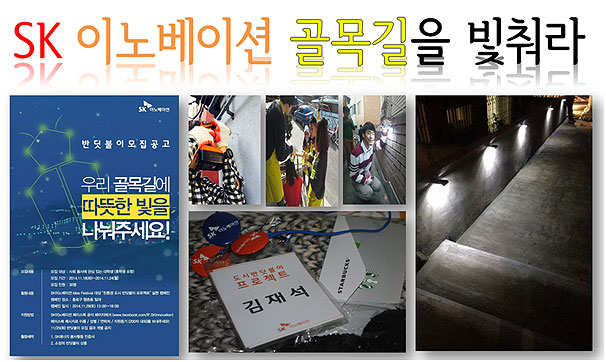 이미지 출처 /'김재석'님 개인 블로그