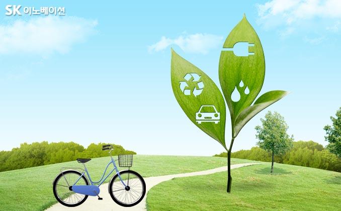 온실가스 규제 및 에너지 신산업
