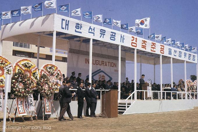 창립 53주년 기념 특별기획! SK이노베이션 성장일기