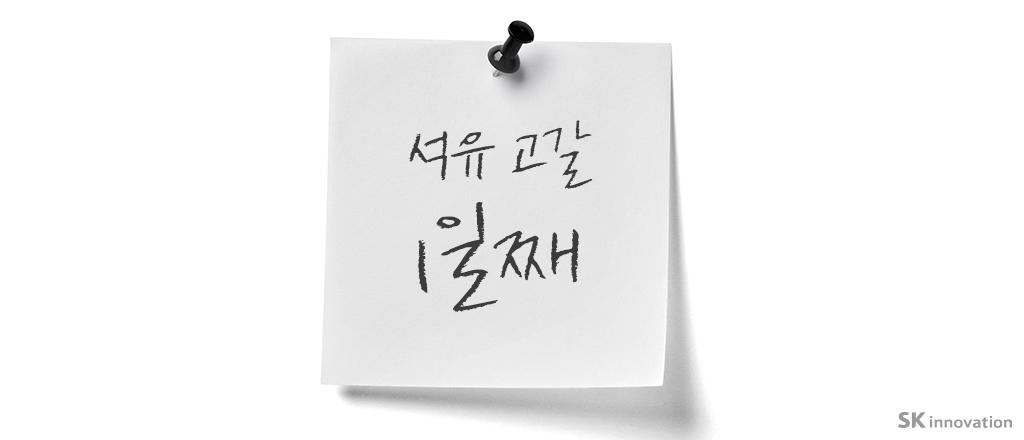 롤링배너3