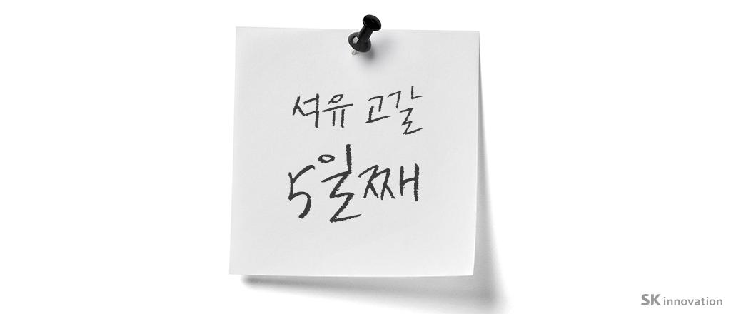 롤링배너4