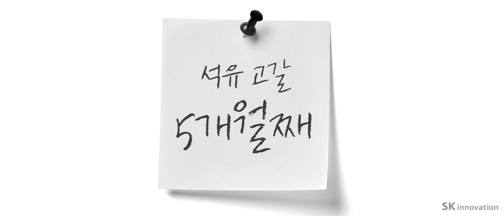 롤링배너5