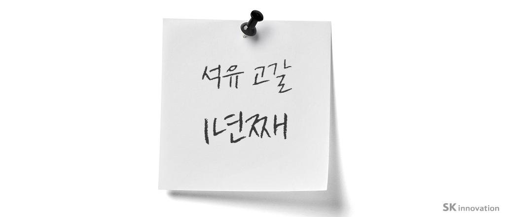 롤링배너7