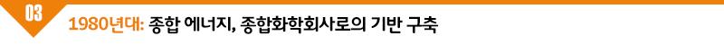응답하라이노베이션_sub3