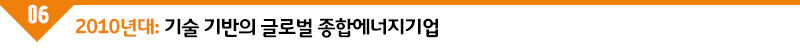 응답하라이노베이션_sub6