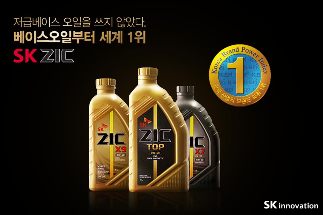 zic_v1