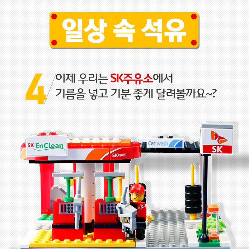 레고_본문3