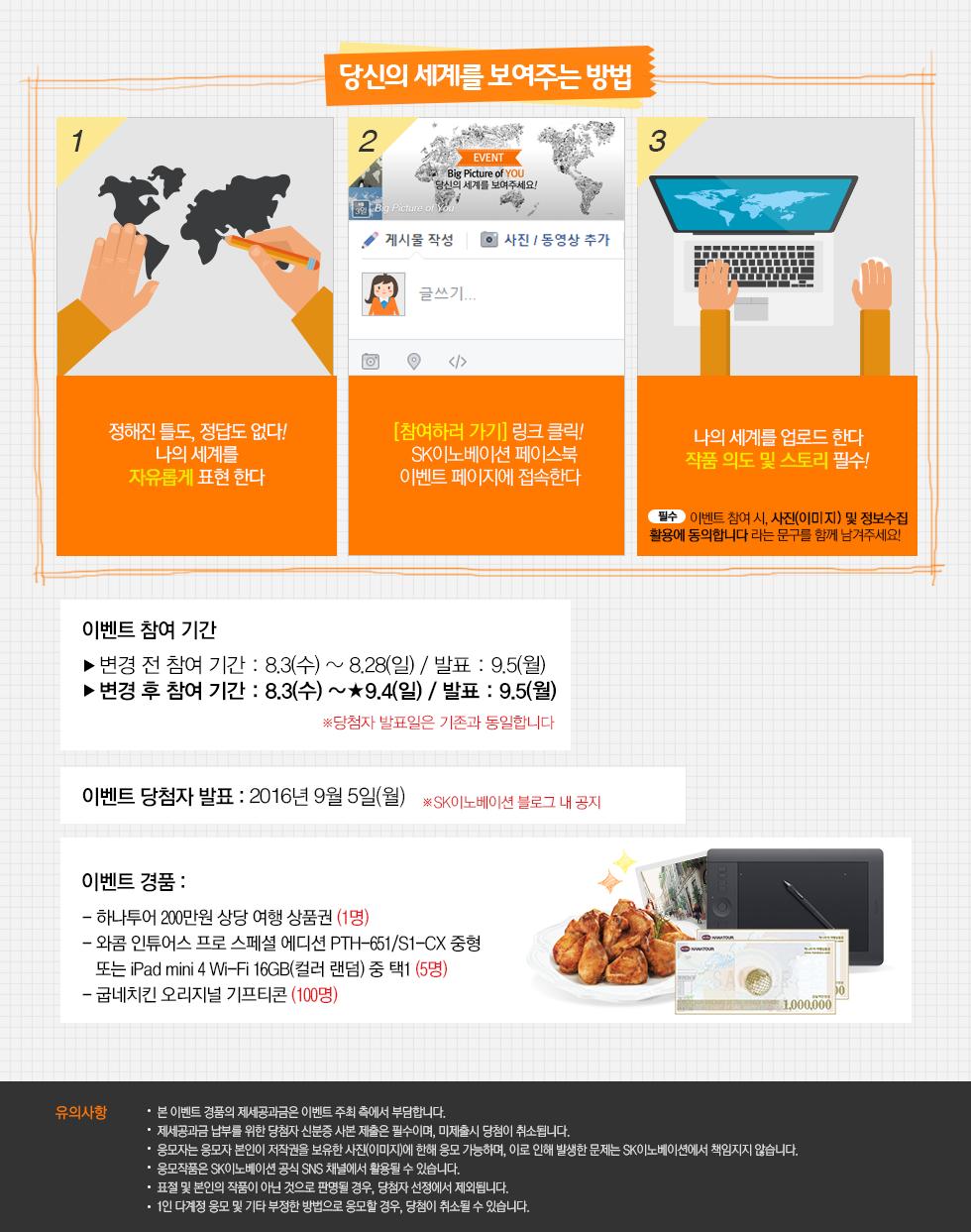 엣지랭크-신규캠페인_블로그-하단_수정