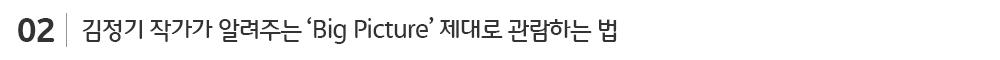원본공개_sub_v1-2