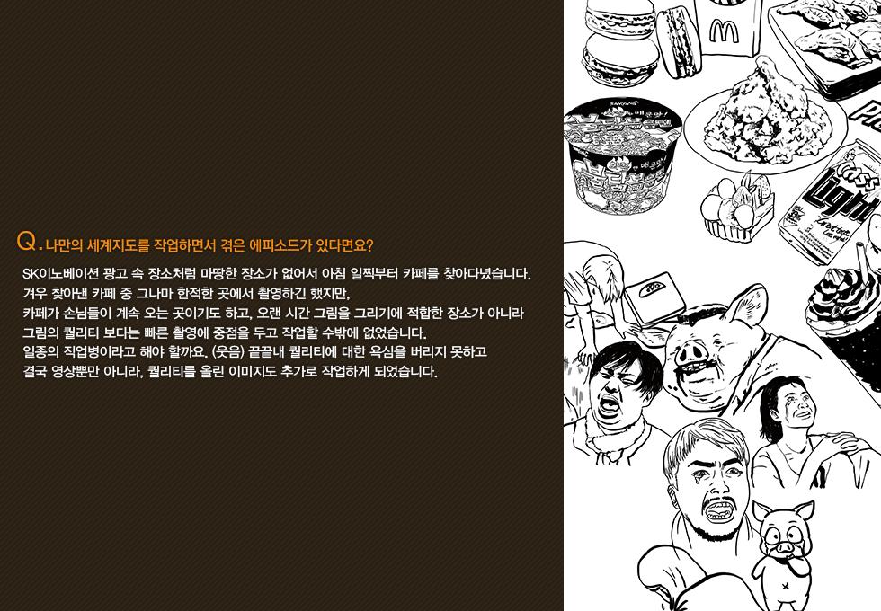 당선작소개_v1_04_v2