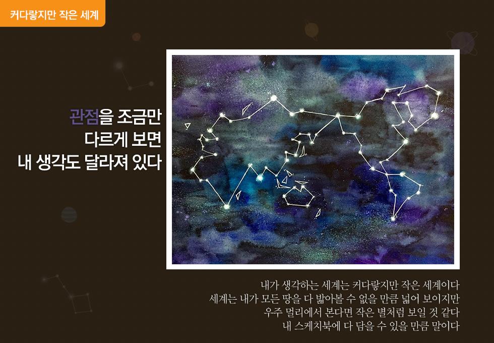 당선작소개_v1_07_v2