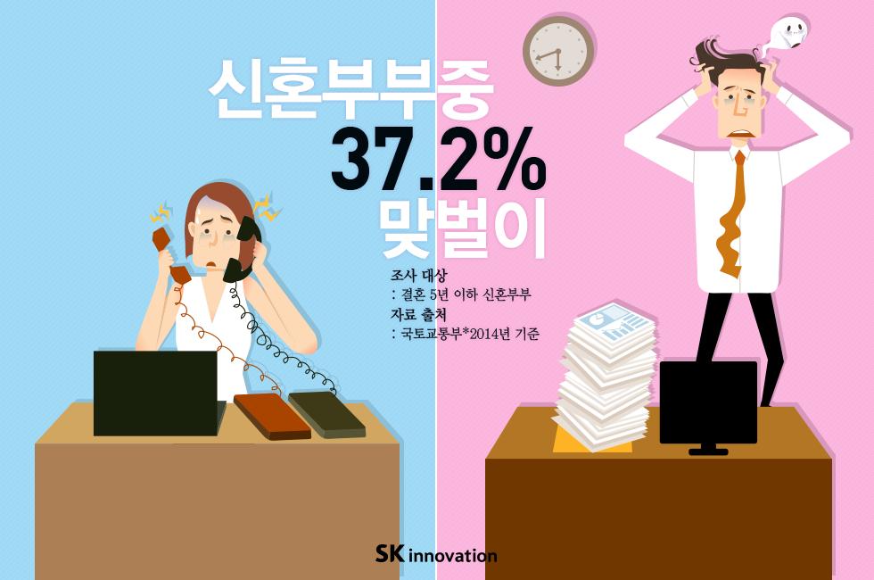 사내 어린이집 확장개원_본문_01