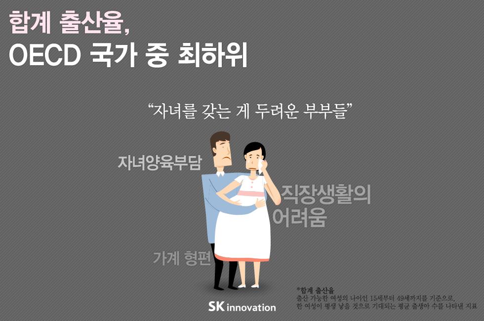 사내 어린이집 확장개원_본문v2
