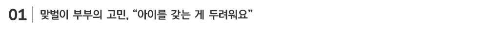 사내 어린이집 확장개원_sub_01
