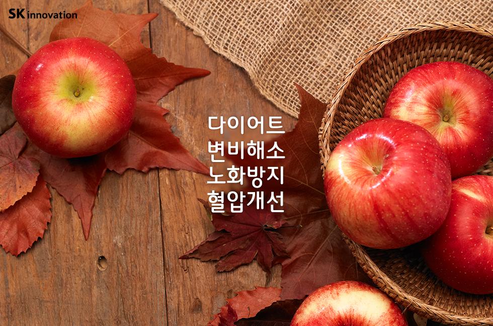 제철과일사과_본문_01