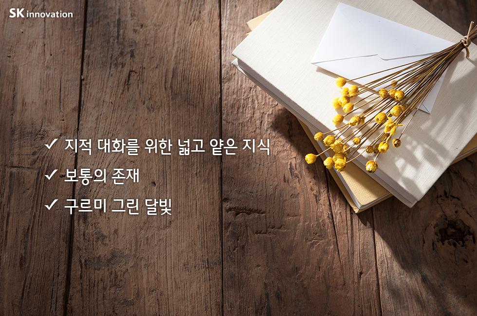 독서의계절_v1_01