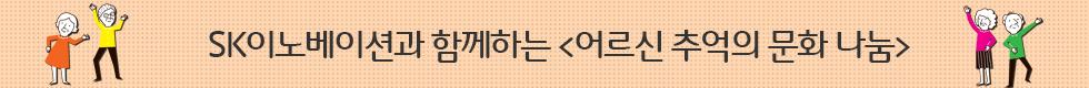 봉사활동_본문콘텐츠_v1
