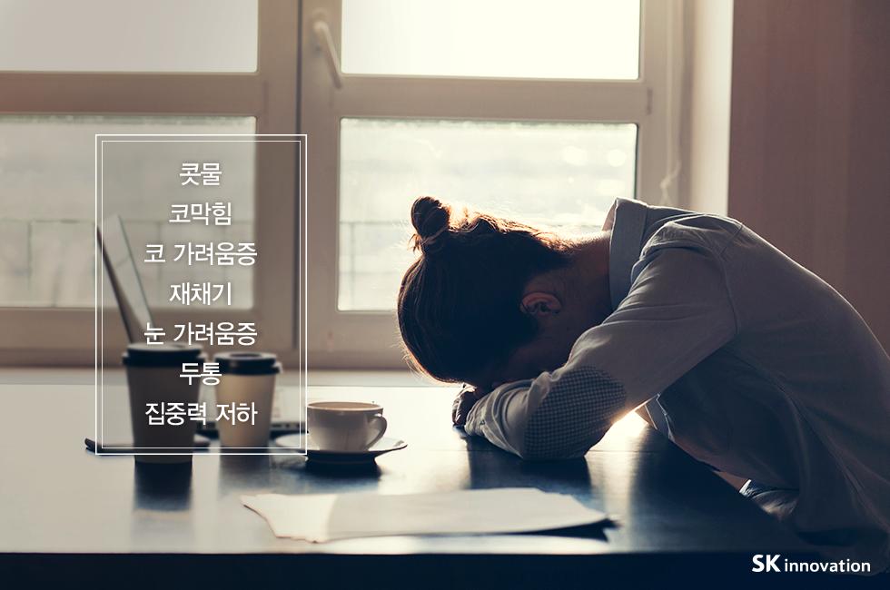 비염에 좋은차_본문_01