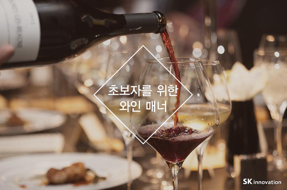 와인데이_본문_01