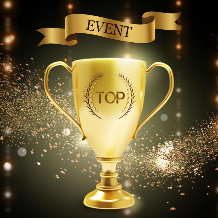 [EVENT] 2016 SK이노베이션 블로그 연말 시상식 이벤트