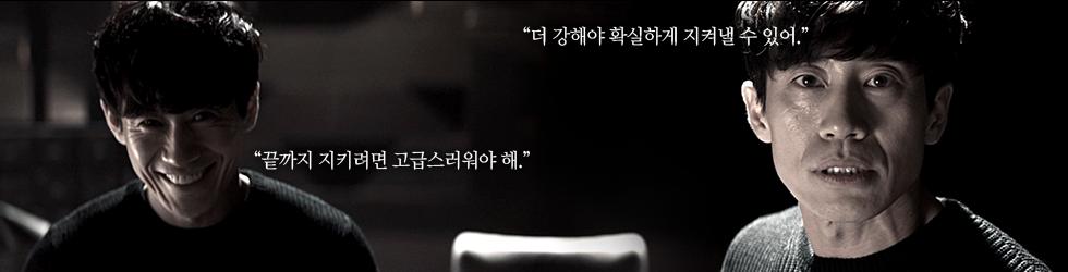 이중보호_본문_03