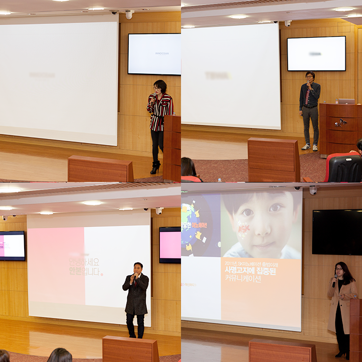 SK이노베이션의 혁신, 기업PR 광고 대행사 선정 경쟁 PT에 대학생 심사위원 초청!