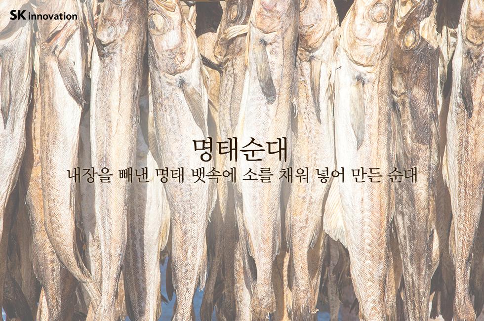 입춘_본문05