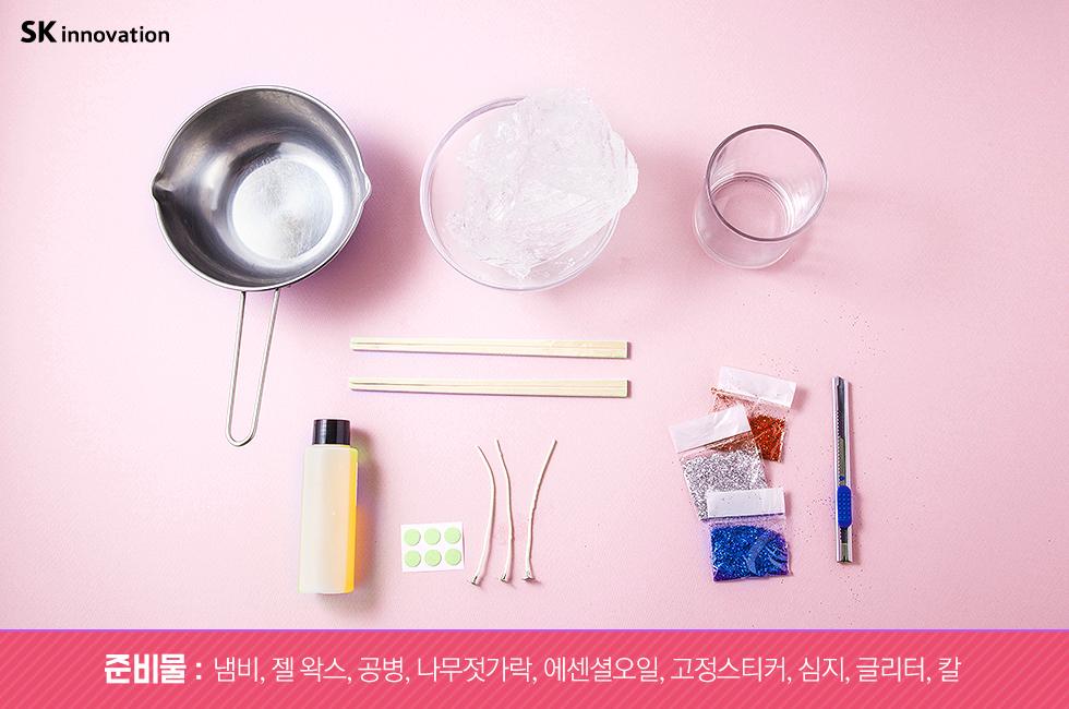 젤캔들_본문01