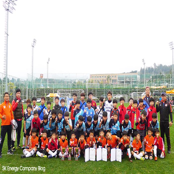 SK에너지 후원, 제주도유소년축구협의회 전국대회 개최