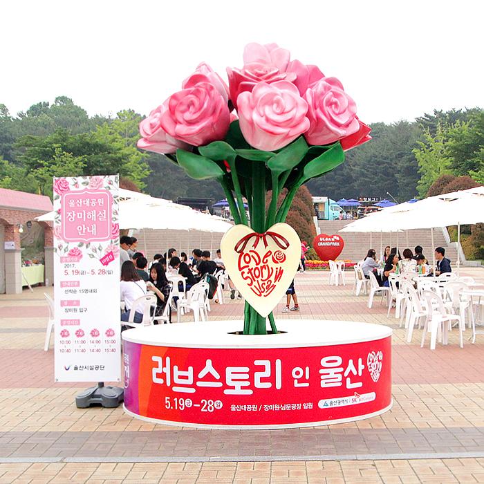 더 화려해진 2017 울산대공원 장미축제 현장 속으로!
