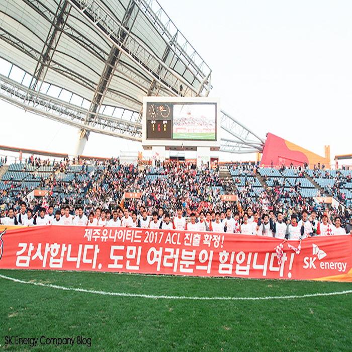 불굴의 의지, 제주유나이티드, 2016 K리그 화려한 피날레로 ACL 진출 확정!