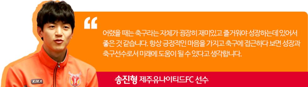 크기변환_유소년캠프2_12(인터뷰2)