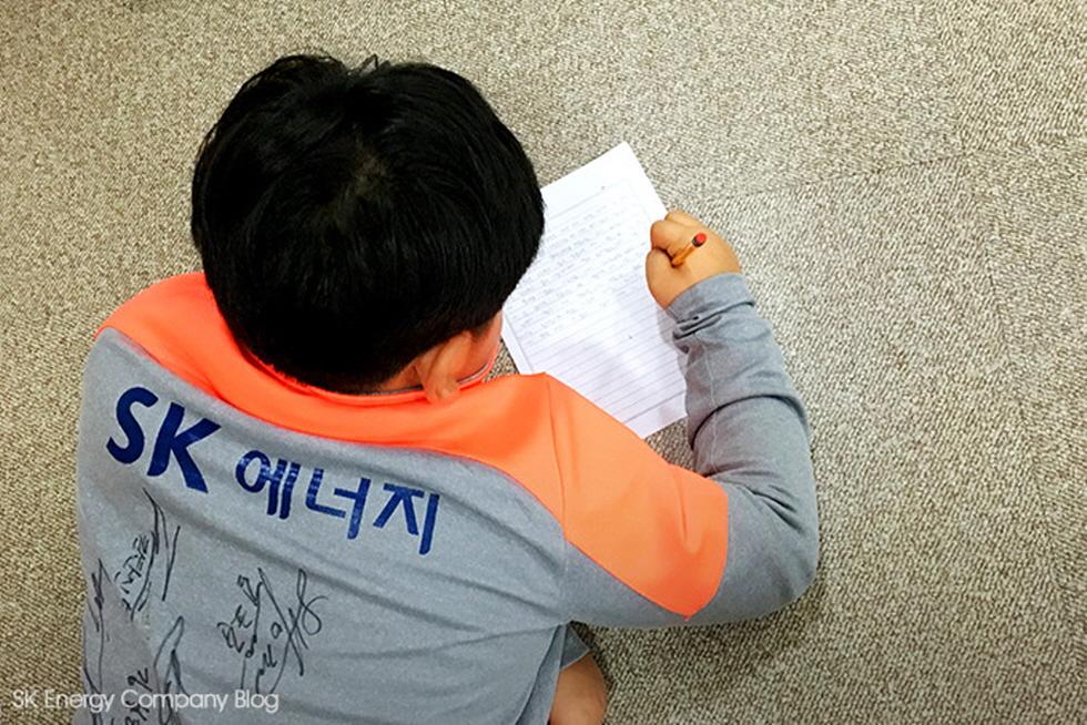 크기변환_유소년캠프2_13