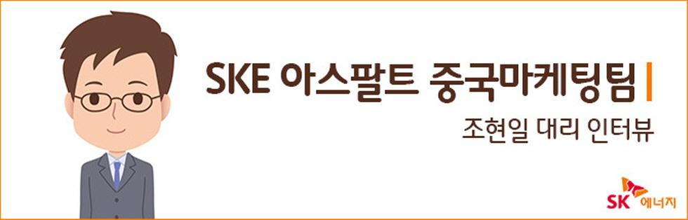 크기변환_중국마케팅프로필_v2
