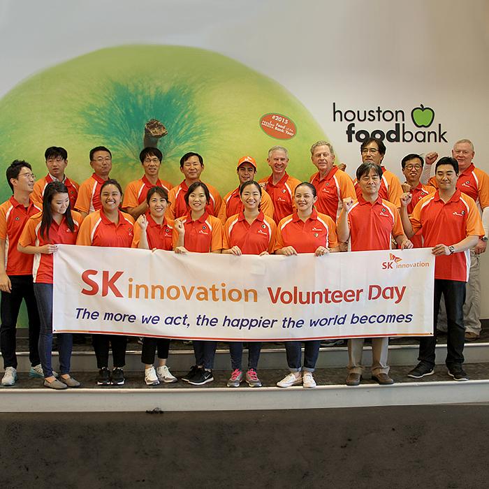 더 행복한 세상을 위해! SK이노베이션, 미국 휴스턴 푸드뱅크에서 자원봉사 실천