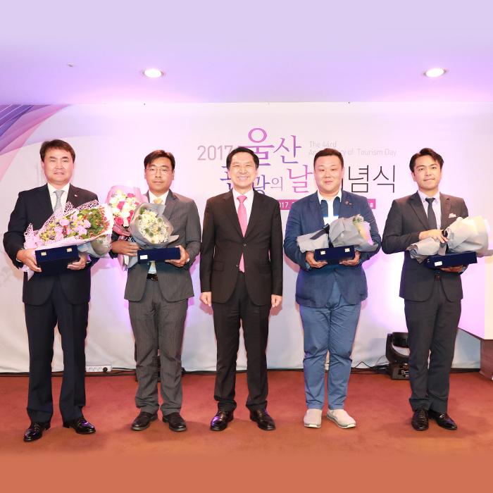 SK이노베이션, 각별한 울산 사랑으로  '제44회 울산 관광의 날' 표창 수상