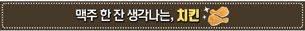 보양식_서브타이틀1
