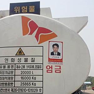 [물류이야기①] 정품, 정량, 적기 수송! 주유소에 기름이 들어오기 까지