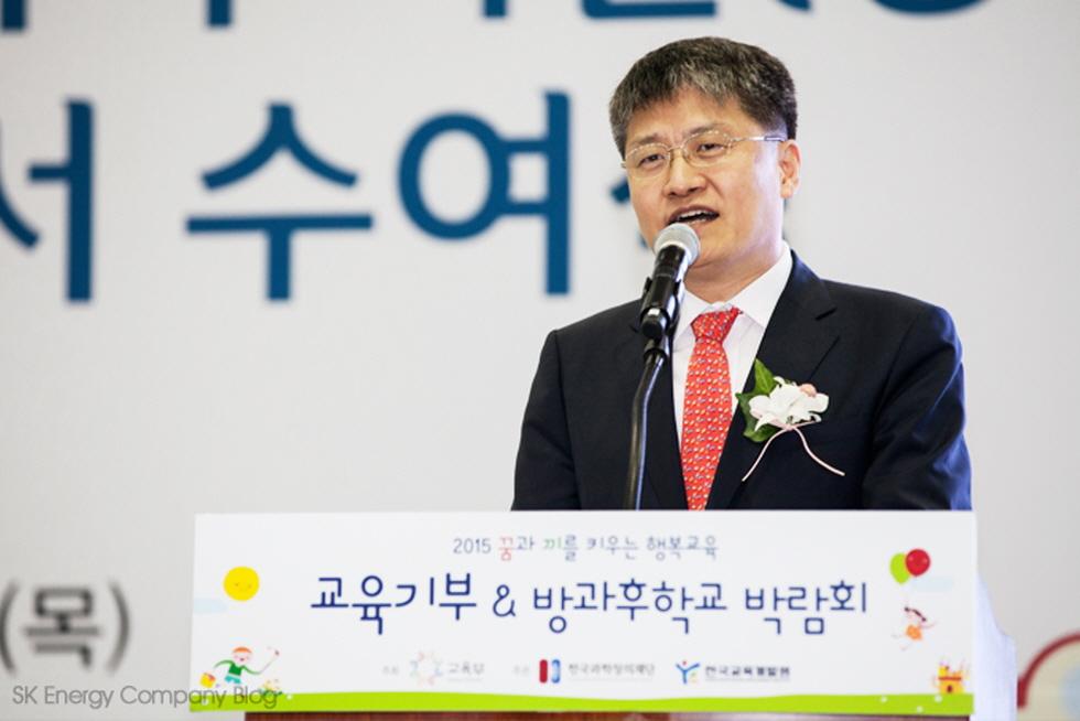 ▲한국과학창의재단 김승환 이사장이 인사말을 전하고 있다