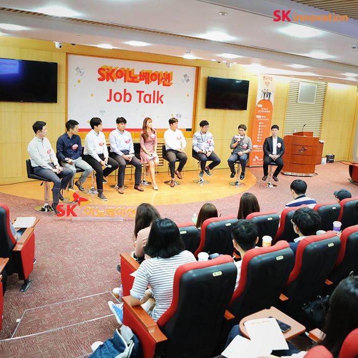 SK이노베이션, 취준생과 '페이스북 라이브'로 소통 - 직무 이야기 들려주는 'Job Talk' 열어