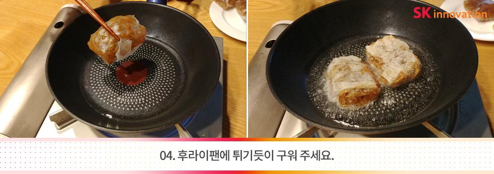 3_SKI_명절음식_980X346-04