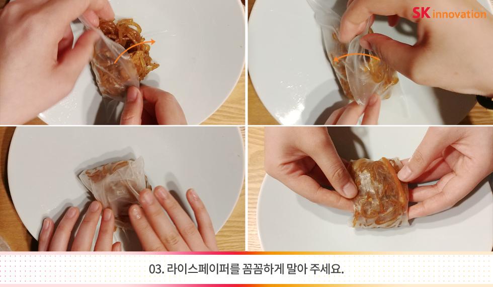 3_SKI_명절음식_980X570-03