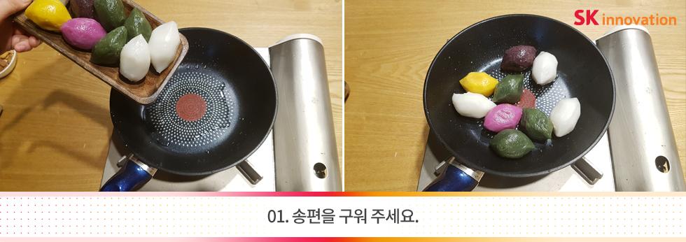 4_SKI_명절음식_980X346-01