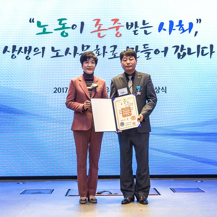 SK인천석유화학 이동용 노조위원장, '노사문화 유공' 산업포장 수상